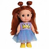 "Кукла Весна ""Малышка Соня Корона"", 22 см"