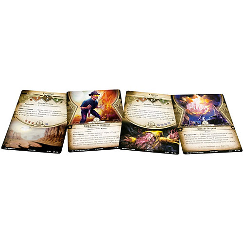 """Дополнение к карточной игре Hobby World """"Ужас Аркхэма: Путь в Каркозу. Туманная Каркоза"""" от Hobby World"""