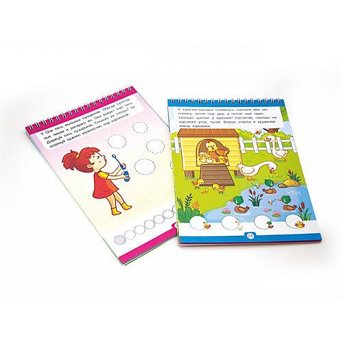 Дидактический материал Malamalama Умный ребенок. Первые задачки от Malamalama
