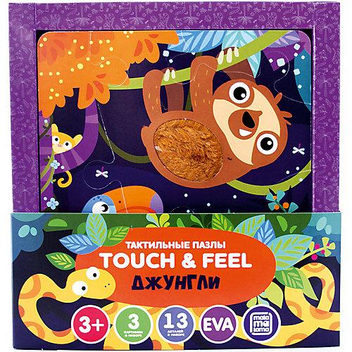 Тактильные пазлы Malamalama Touch & feel. Джунгли от Malamalama