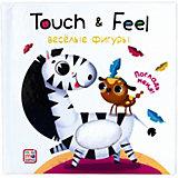Книжки Malamalama Touch & feel. Весёлые фигуры