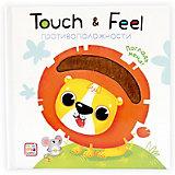 Книжки Malamalama Touch & feel. Противоположности