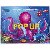 POP UP энциклопедия Malamalama Живая планета. Моря и океаны : книжка-панорамка