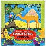 Тактильные пазлы Malamalama Touch & feel. Зоопарк
