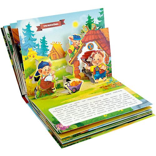 Сказки Malamalama Путешествие в сказку. Мудрые сказки от Malamalama