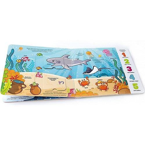 Книжка Malamalama Мои первые слова. Море от Malamalama