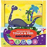 Тактильные пазлы Malamalama Touch & feel. Динозавры