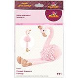 """Набор для шитья игрушки Miadolla """"Розовый фламинго"""""""
