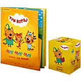 Альбом и бокс с наклейками Panini Три кота, 250 наклеек