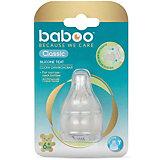 Соска силиконовая для густых жидкостей Baboo Classic с 6 мес, 2 шт