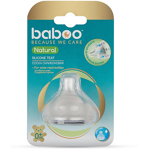 Соска силиконовая медленный поток Baboo Natural с 0 мес от Baboo