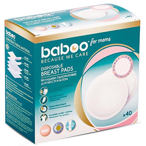 Вкладыши одноразовые для бюстгальтера Baboo 40 шт от Baboo