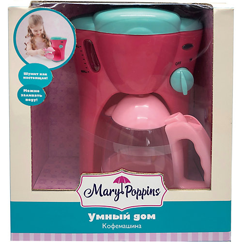 Кофеварка электрическая Mary Poppins Умный дом от Mary Poppins