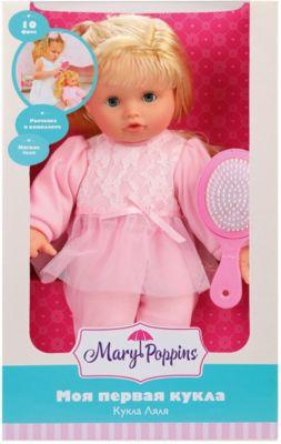 Кукла Ляля Mary Poppins Моя первая кукла