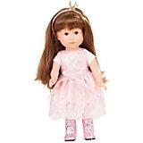 "Кукла Gotz Хлоя ""Принцесса"", 27 см"