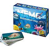 Карточная игра Нескучные игры Мемо Подводный мир
