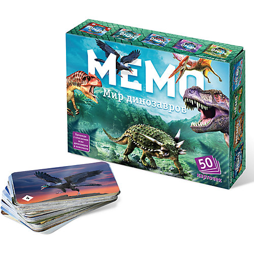Карточная игра Нескучные игры Мемо Мир динозавров от Нескучные игры