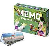 Карточная игра Нескучные игры Мемо Пернатый мир