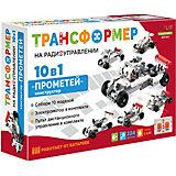 """Набор для робототехники ND Play Трансформер """"Прометей"""" 10 в 1"""