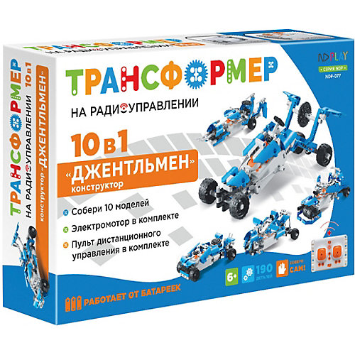 """Набор для робототехники ND Play Трансформер """"Джентельмен"""" 10 в 1 от ND Play"""