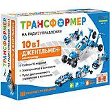 """Набор для робототехники ND Play Трансформер """"Джентельмен"""" 10 в 1"""