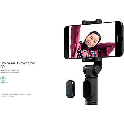Монопод Xiaomi Mi Selfie Stick, черный
