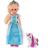Интерактивная кукла Карапуз Принцесса Елена