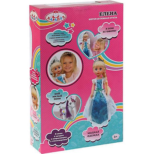 Интерактивная кукла Карапуз Принцесса Елена от Карапуз