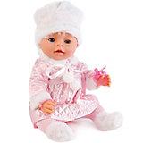 Интерактивная кукла Карапуз