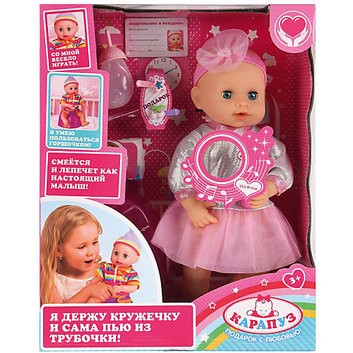 Интерактивная кукла Карапуз Анечка от Карапуз