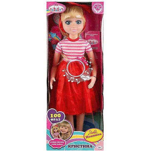 Интерактивная кукла Карапуз Кристина от Карапуз