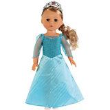 Интерактивная кукла Карапуз Принцесса София