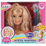 Кукла-манекен Карапуз для создания стильного образа