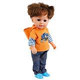Интерактивная кукла Карапуз Никита