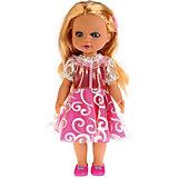 Интерактивная кукла Карапуз Полина