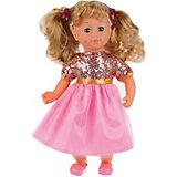 Интерактивная кукла Карапуз Анна