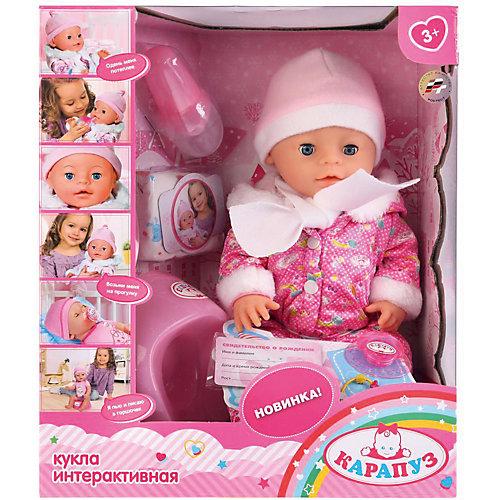 Интерактивная кукла Карапуз от Карапуз