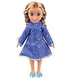 Интерактивная кукла Карапуз Герда