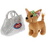 Мягкая игрушка Мой питомец Собака в серебряной сумочке