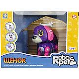 Интерактивная игрушка 1Toy Robo Pets Робо-щенок, фиолетовый