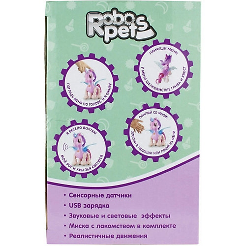 Интерактивная игрушка 1Toy Robo Pets Робо-единорог, розовый от 1Toy