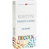 Контуры 3ХК Decola Classic, универсальные, 3 цвета, акриловые