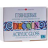 Акриловые краски 3ХК Decola, 12 цветов, глянцевые