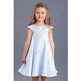 Нарядное платье Маленькая леди