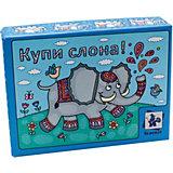 Настольная игра Геменот Купи слона