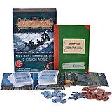 Настольная игра Магеллан За бортом: 2-е издание