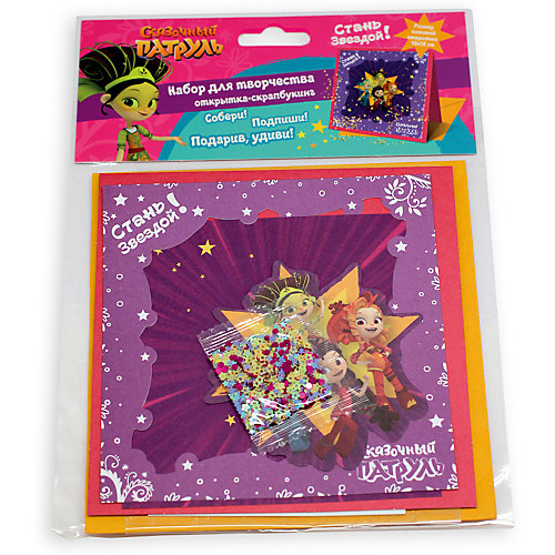 """Открытка-скрапбукинг в конверте Origami """"Сказочный патруль"""" Стань звездой! от Origami"""
