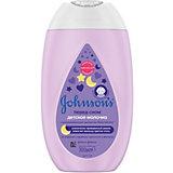 Молочко для тела Johnson's baby перед сном 300 мл
