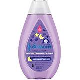 Шампунь для волос Johnson's baby перед сном 300 мл