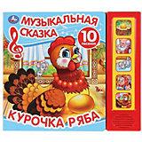 """Музыкальная сказка """"Курочка Ряба"""""""